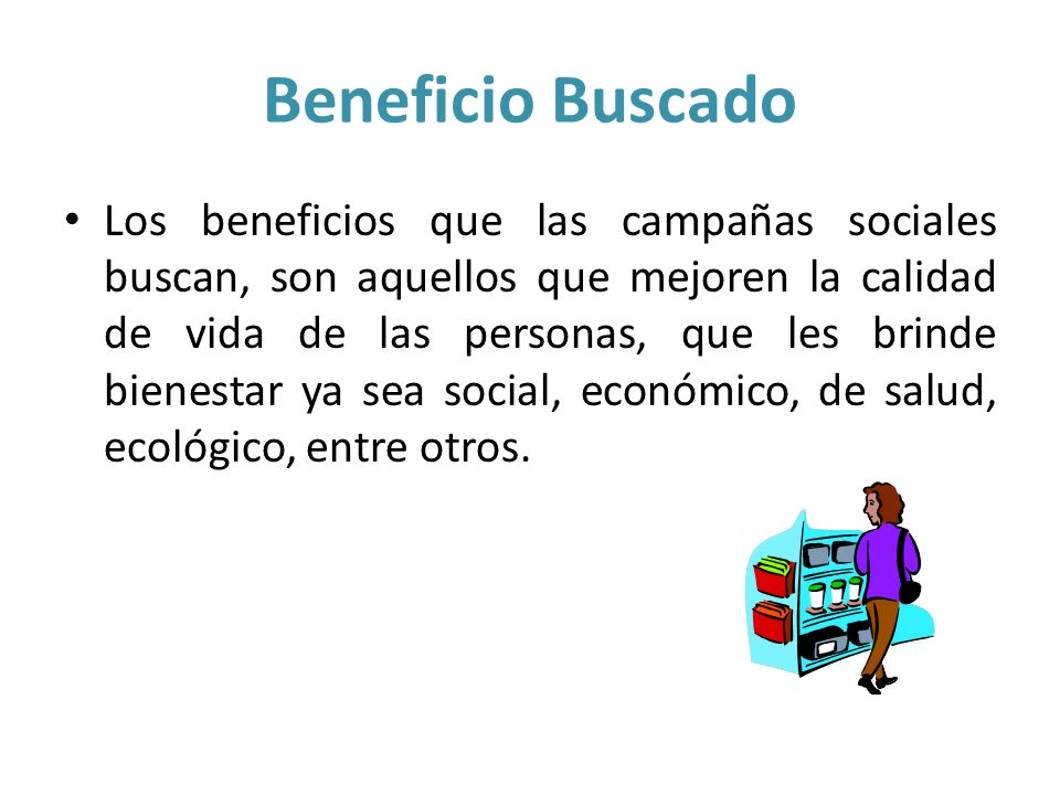 Beneficio Buscado