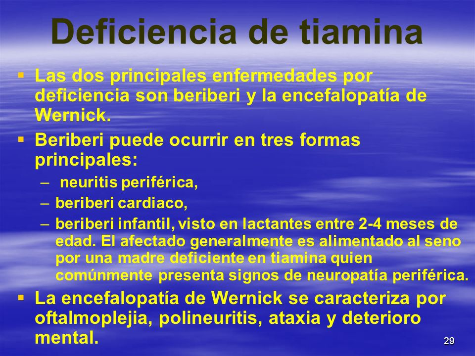 Deficiencia de tiamina
