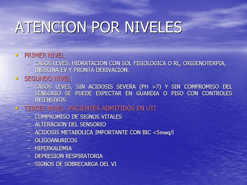 ATENCION POR NIVELES PRIMER NIVEL: SEGUNDO NIVEL: