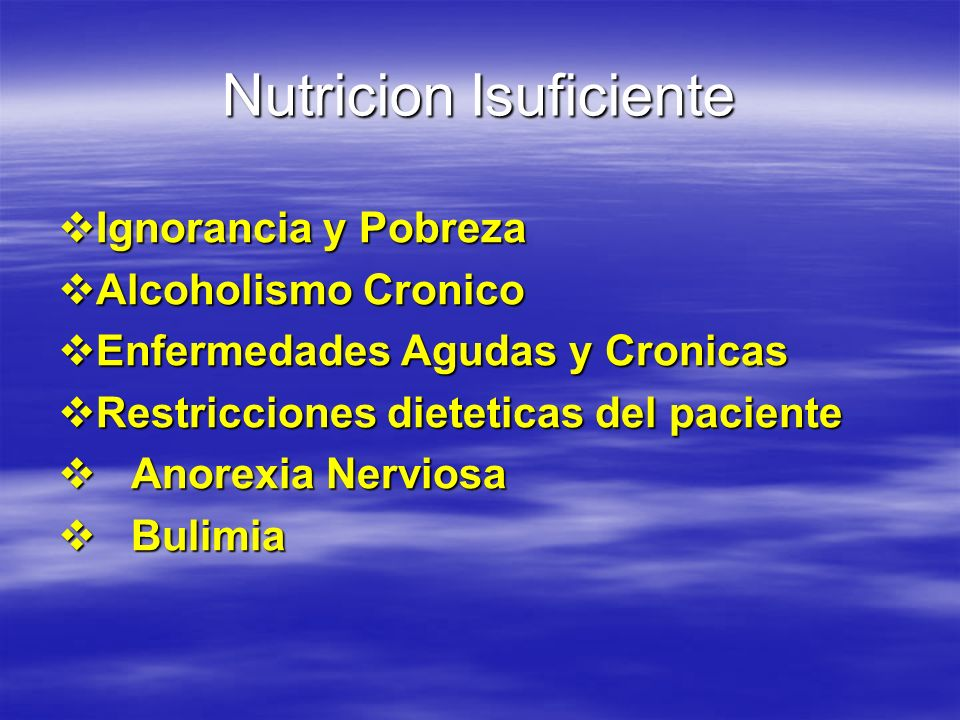 Nutricion Isuficiente