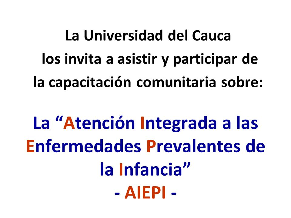 La Universidad del Cauca