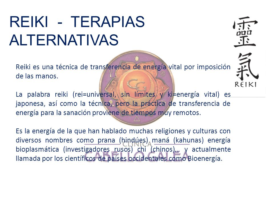 REIKI - TERAPIAS ALTERNATIVAS