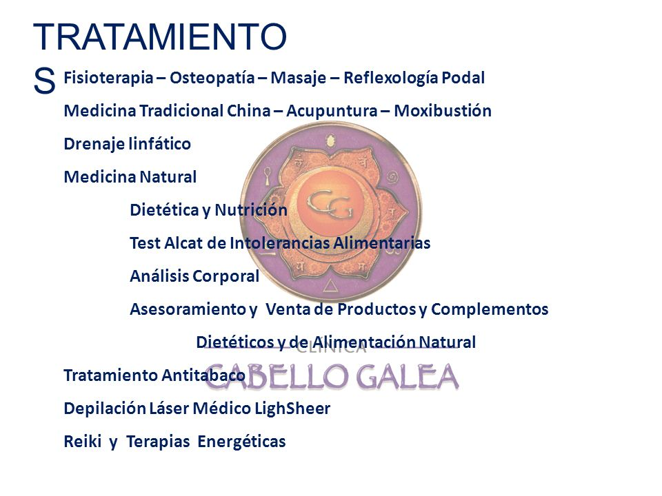 TRATAMIENTOS Fisioterapia – Osteopatía – Masaje – Reflexología Podal