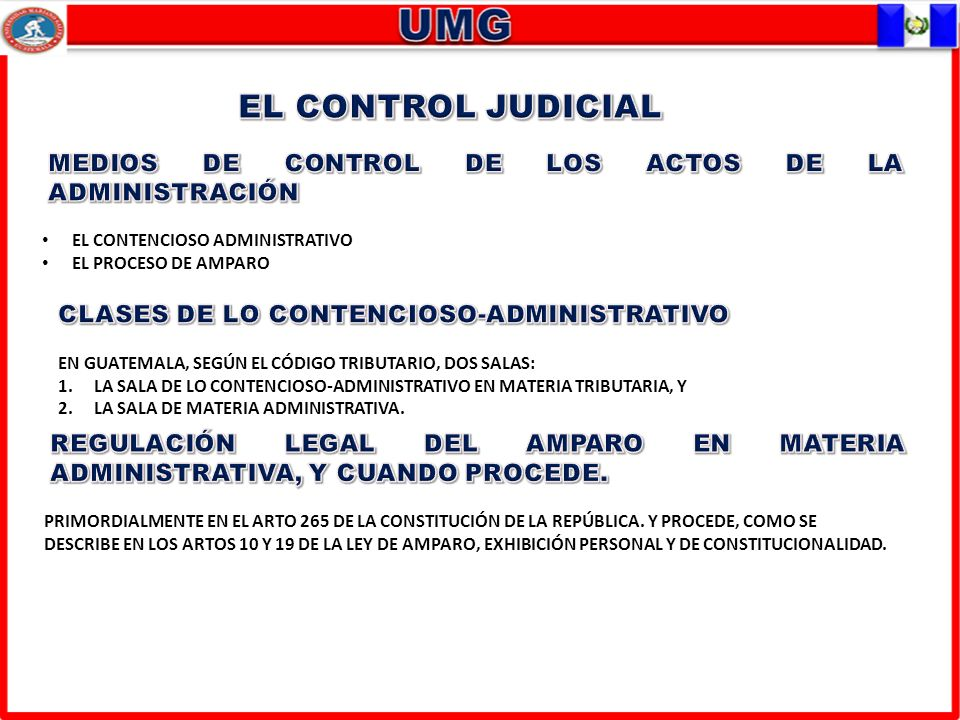 EL CONTROL JUDICIAL MEDIOS DE CONTROL DE LOS ACTOS DE LA ADMINISTRACIÓN. EL CONTENCIOSO ADMINISTRATIVO.