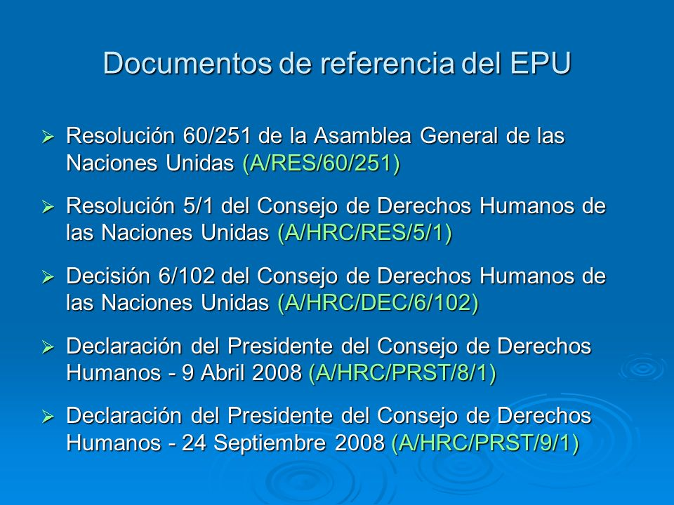 Documentos de referencia del EPU