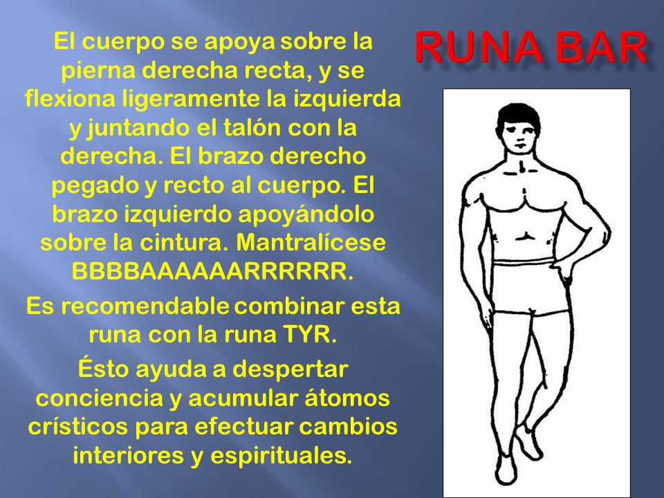 Es recomendable combinar esta runa con la runa TYR.