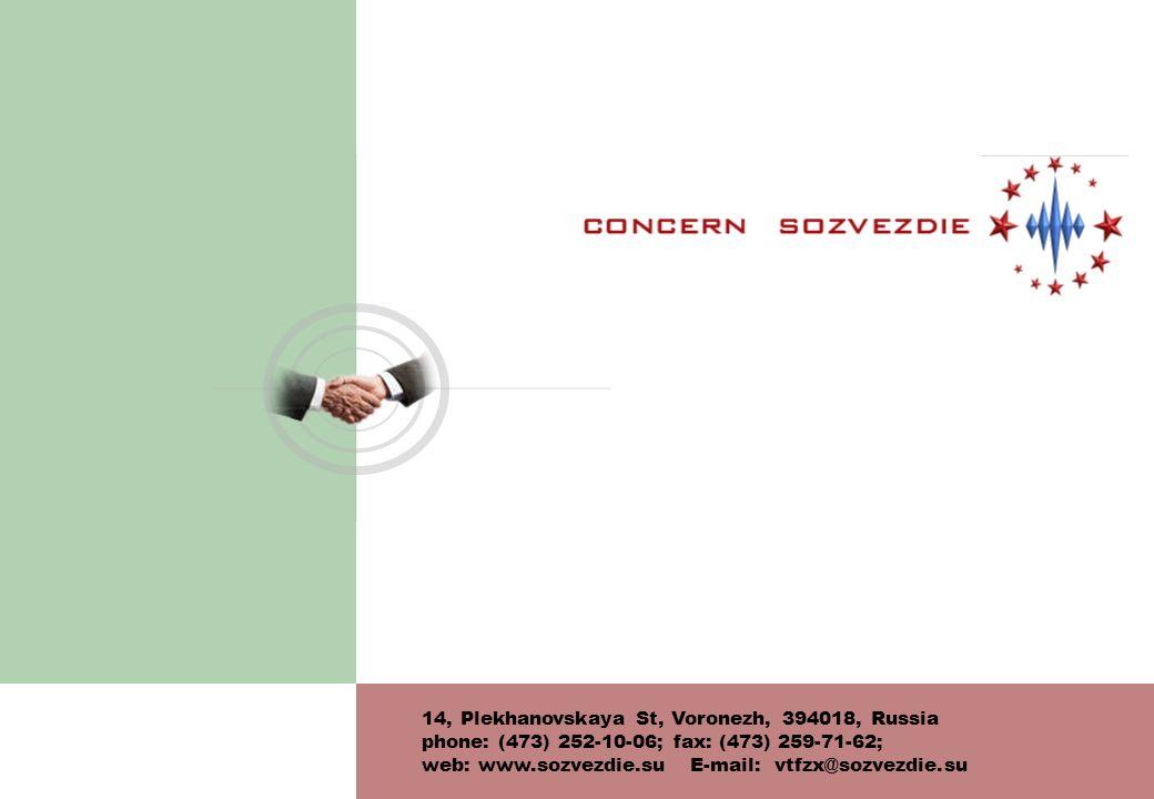 14, Plekhanovskaya St, Voronezh, 394018, Russia phone: (473) 252-10-06; fax: (473) 259-71-62; web: www.sozvezdie.su E-mail: vtfzx@sozvezdie.su