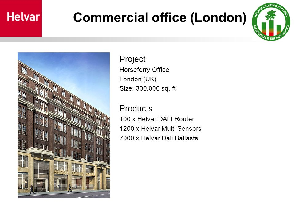 Commercial office (London)