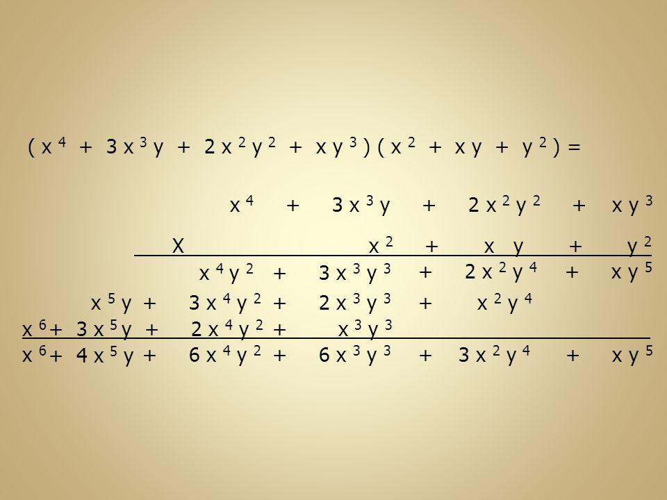 ( x 4 + 3 x 3 y + 2 x 2 y 2 + x y 3 ) ( x 2 + x y + y 2 ) =