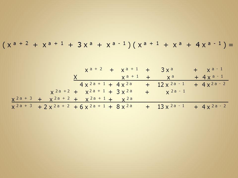( x a + 2 + x a + 1 + 3 x a + x a - 1 ) ( x a + 1 + x a + 4 x a - 1 ) =