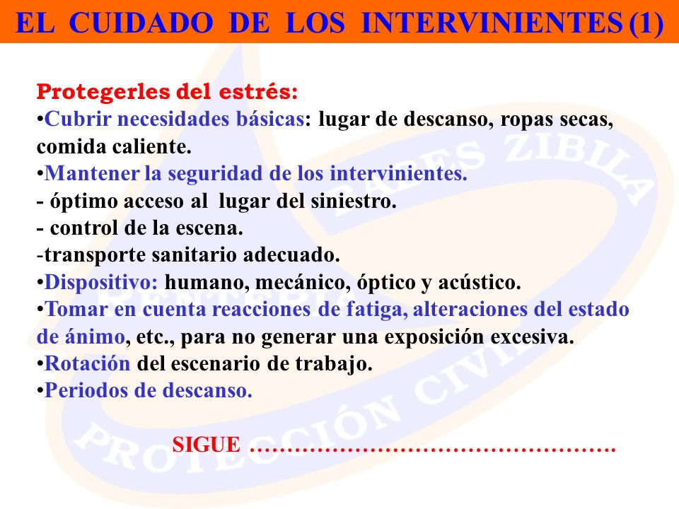 EL CUIDADO DE LOS INTERVINIENTES (1)