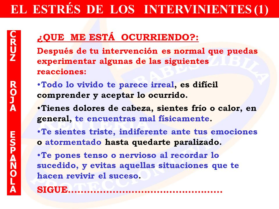 EL ESTRÉS DE LOS INTERVINIENTES (1)