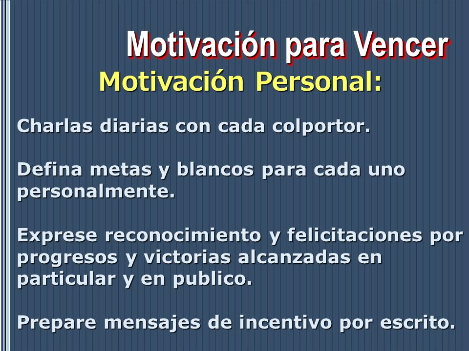 Motivación para Vencer