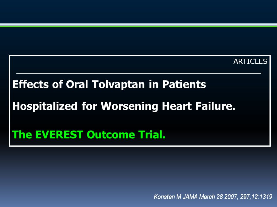 The EVEREST Outcome Trial.