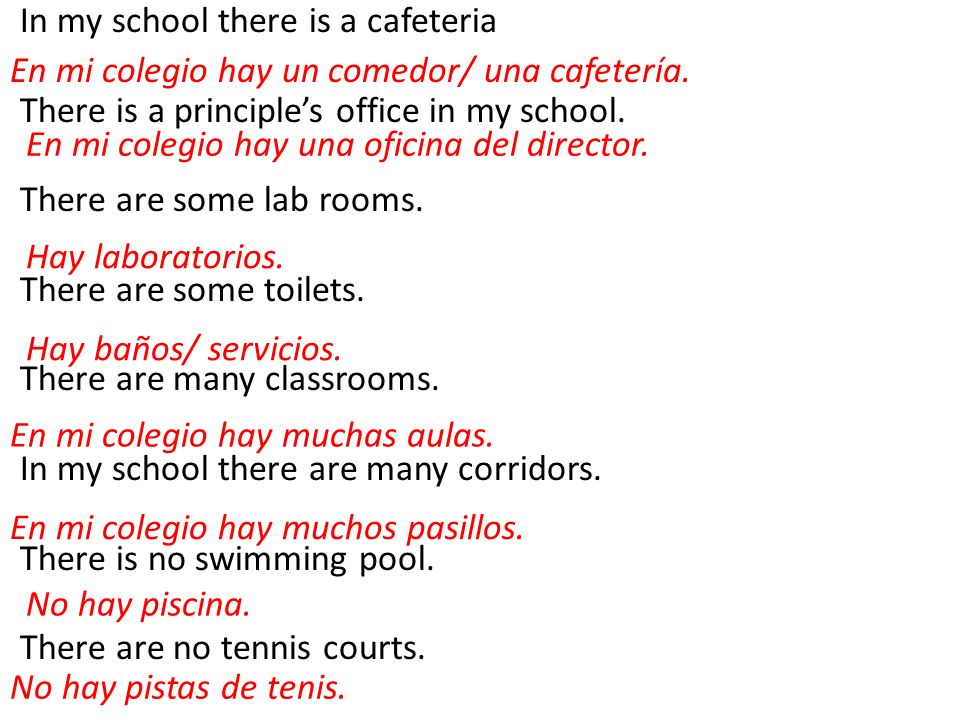 In my school there is a cafeteria