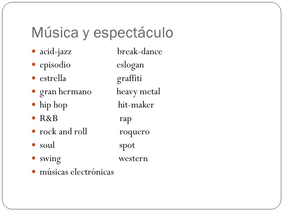 Música y espectáculo acid-jazz break-dance episodio eslogan