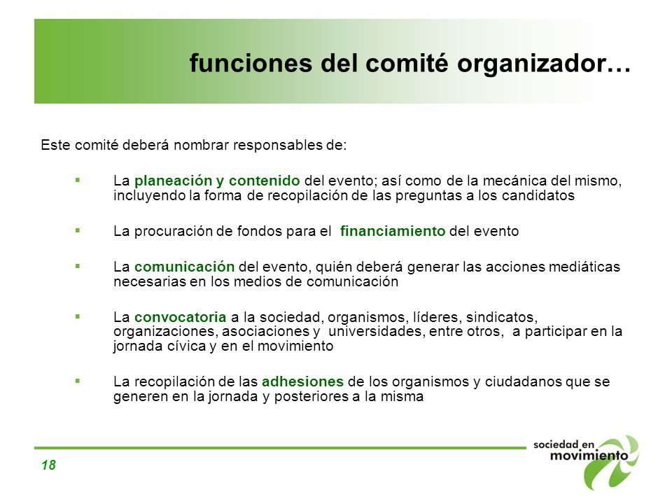 funciones del comité organizador…
