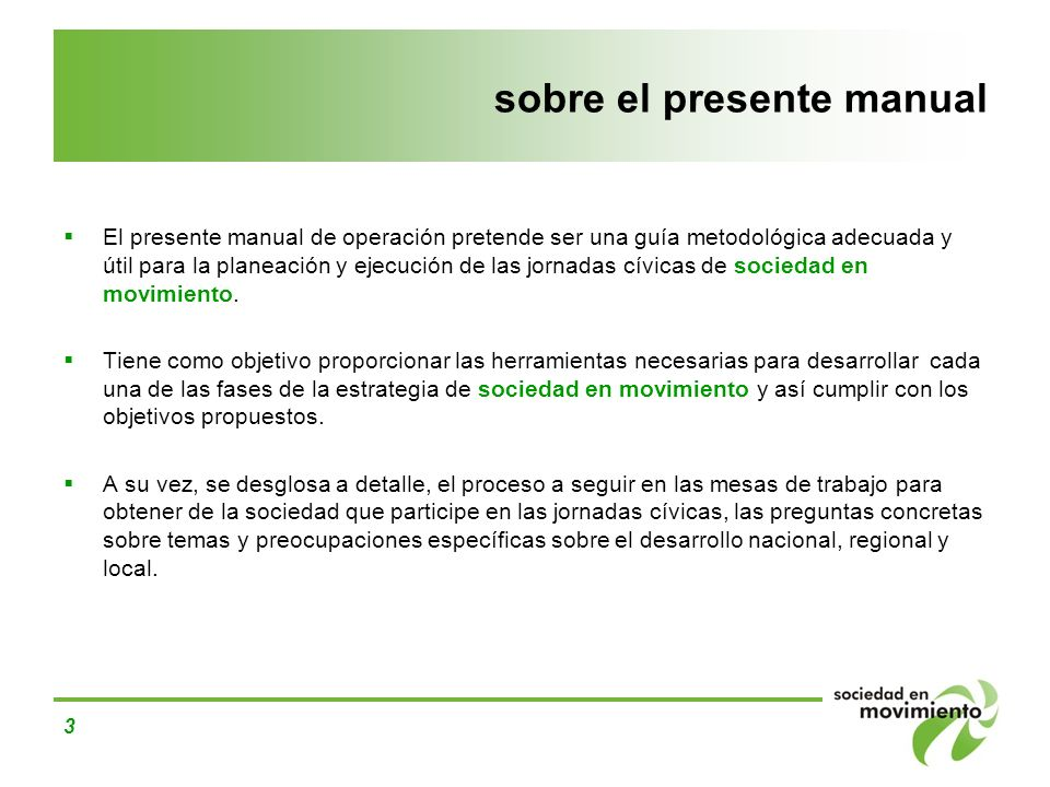sobre el presente manual