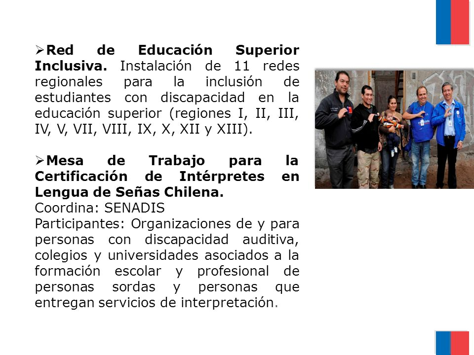 Red de Educación Superior Inclusiva