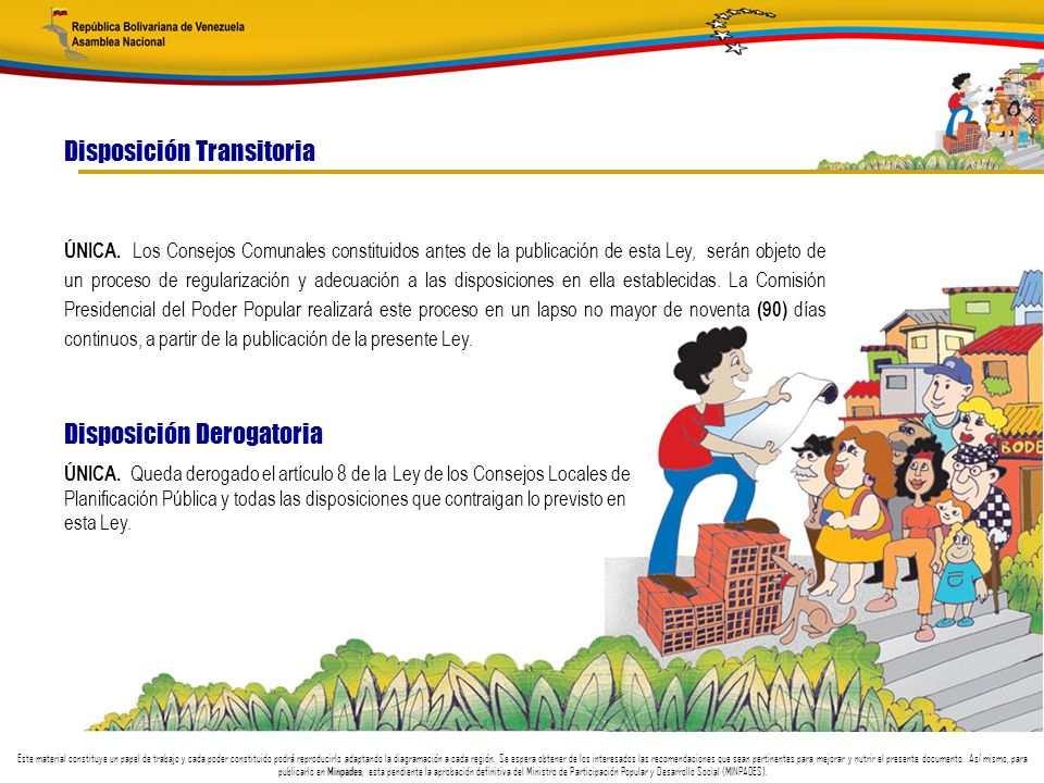 Disposición Transitoria