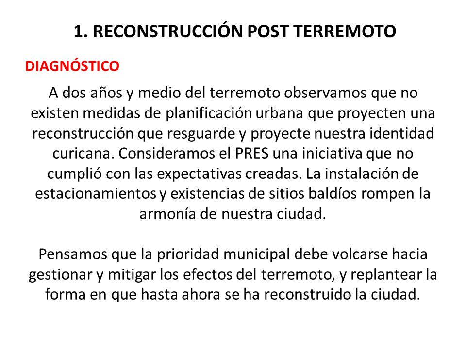 1. RECONSTRUCCIÓN POST TERREMOTO