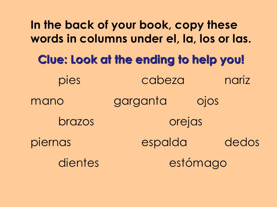 Clue: Look at the ending to help you!