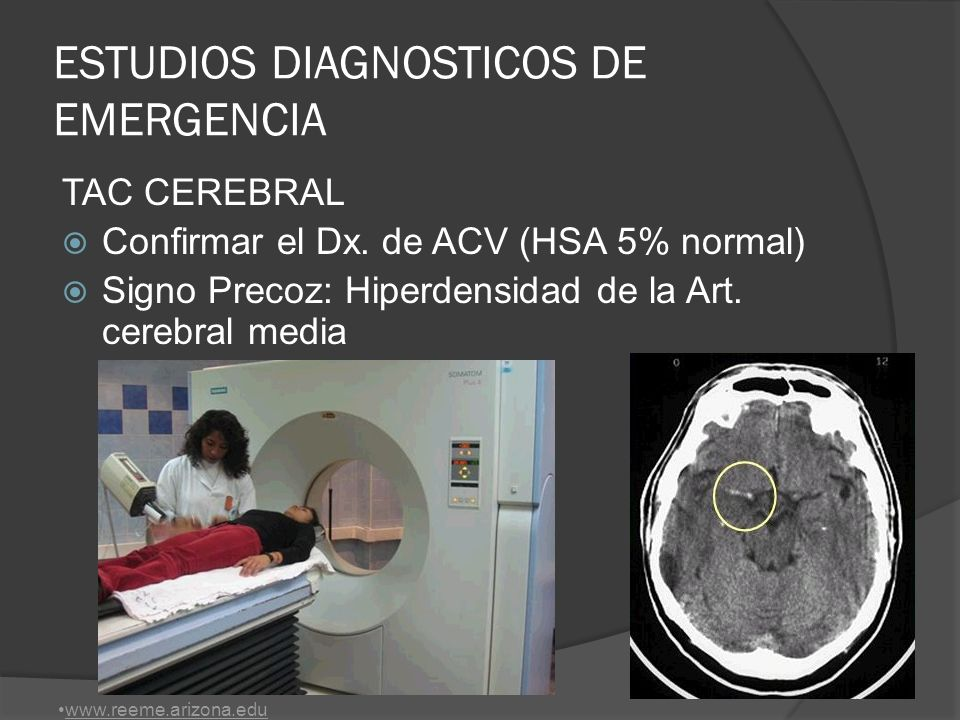 ESTUDIOS DIAGNOSTICOS DE EMERGENCIA