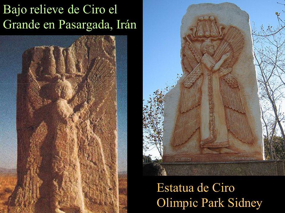 Bajo relieve de Ciro el Grande en Pasargada, Irán