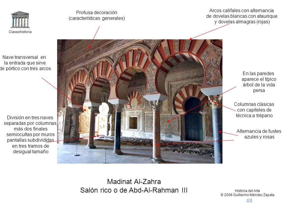 Salón rico o de Abd-Al-Rahman III