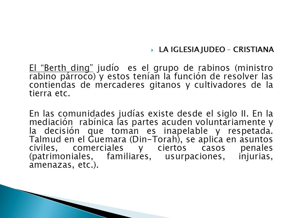 LA IGLESIA JUDEO – CRISTIANA