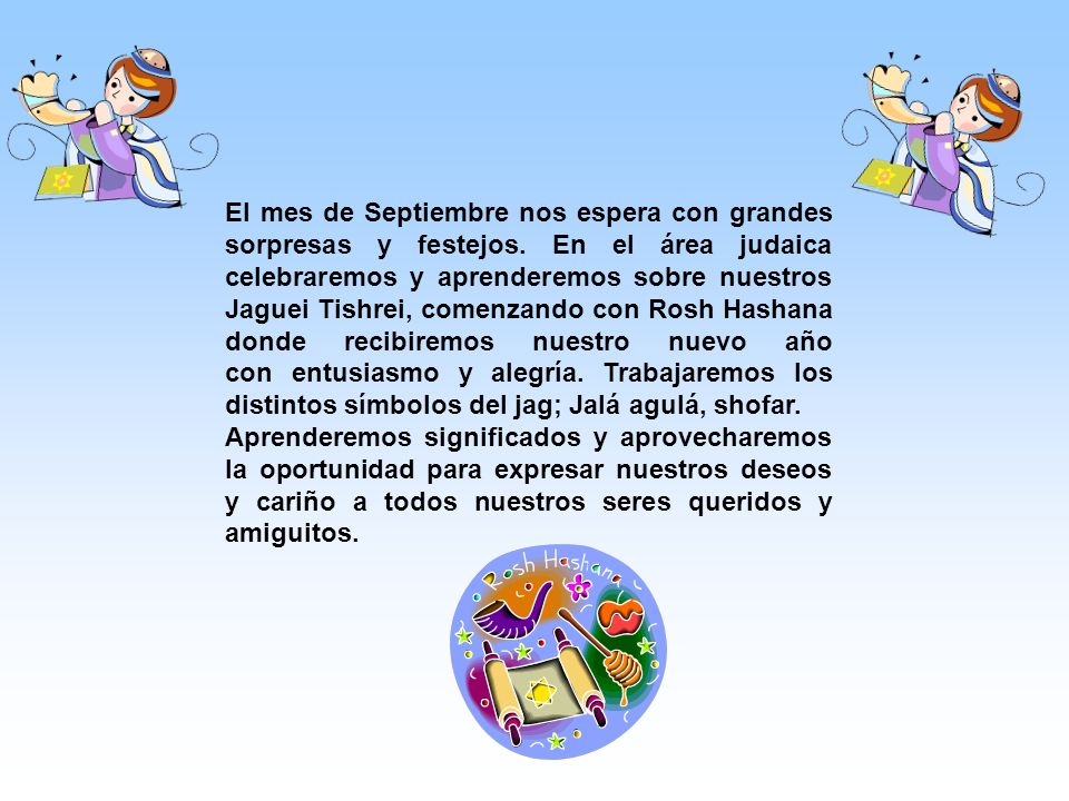 El mes de Septiembre nos espera con grandes sorpresas y festejos