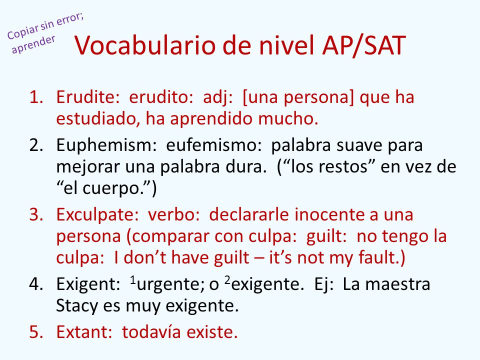 Vocabulario de nivel AP/SAT