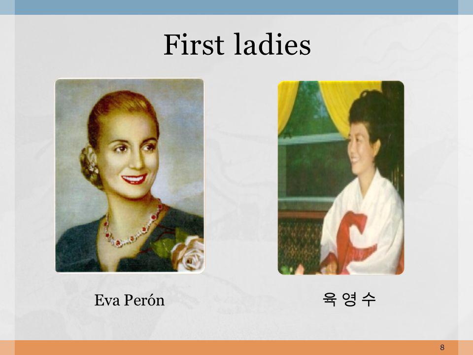 First ladies Eva Perón 육 영 수