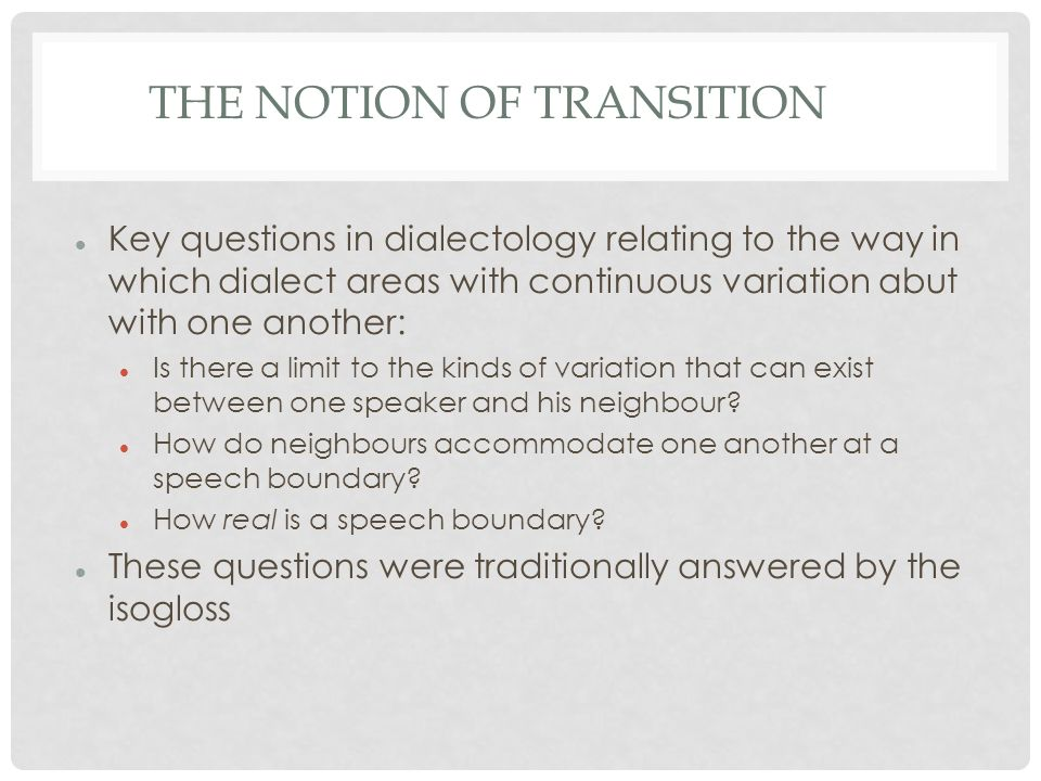 The notion of transition