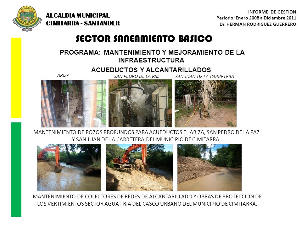 SECTOR SANEAMIENTO BASICO