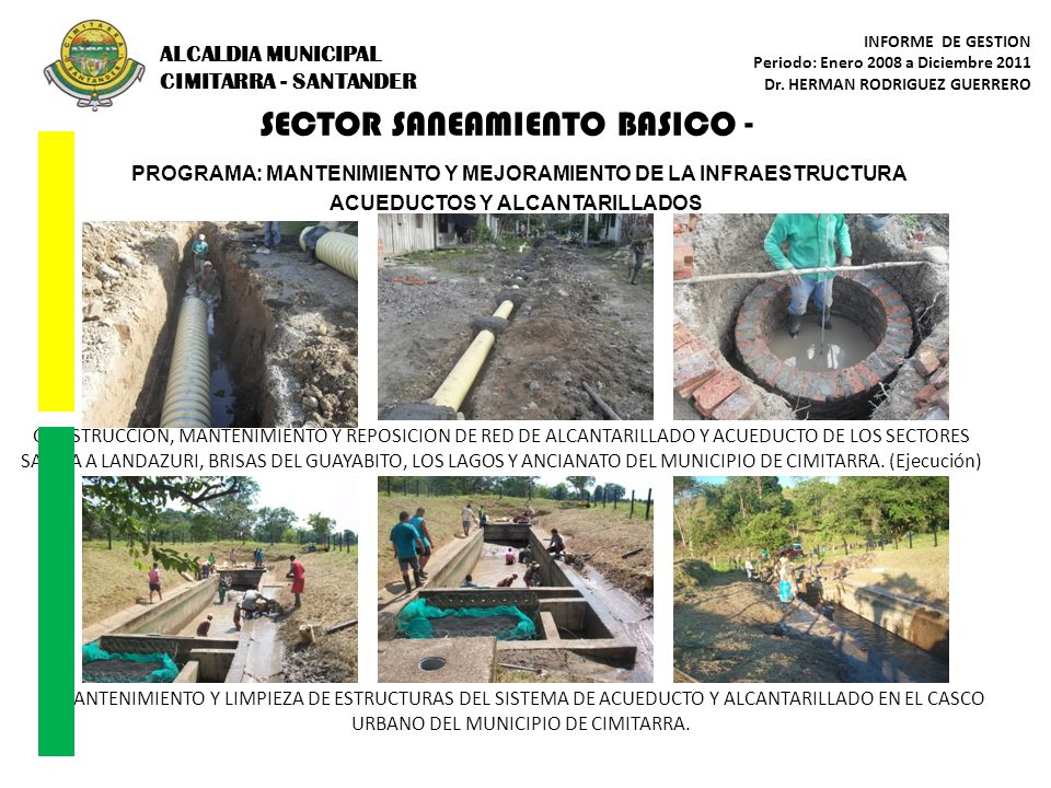 SECTOR SANEAMIENTO BASICO -