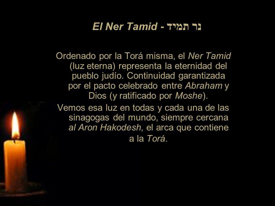 El Ner Tamid - נר תמיד