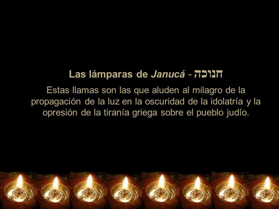 Las lámparas de Janucá - חנוכה