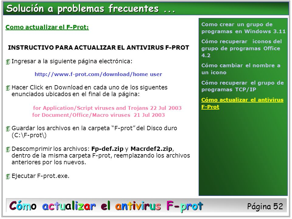 INSTRUCTIVO PARA ACTUALIZAR EL ANTIVIRUS F-PROT