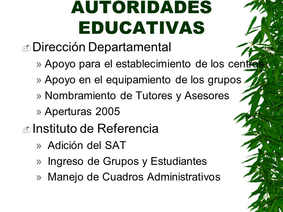 AUTORIDADES EDUCATIVAS