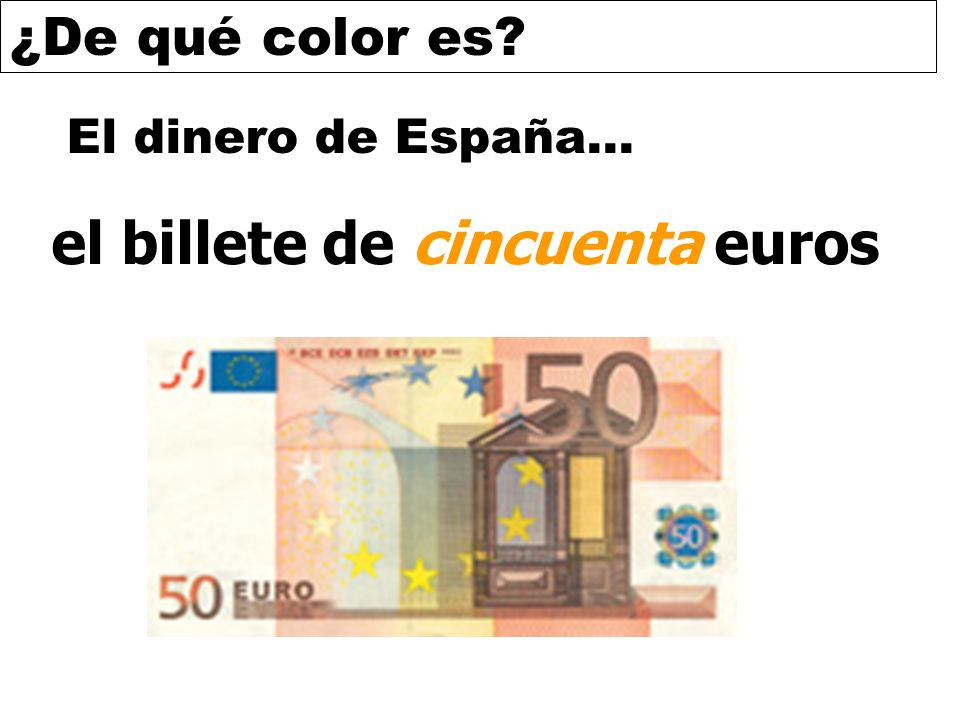 el billete de cincuenta euros