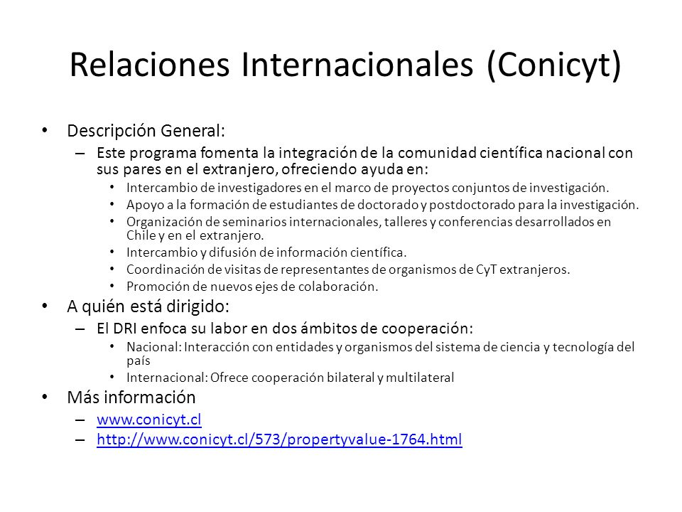Relaciones Internacionales (Conicyt)