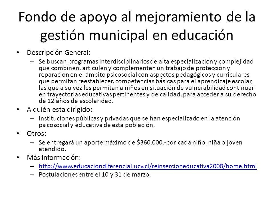 Fondo de apoyo al mejoramiento de la gestión municipal en educación