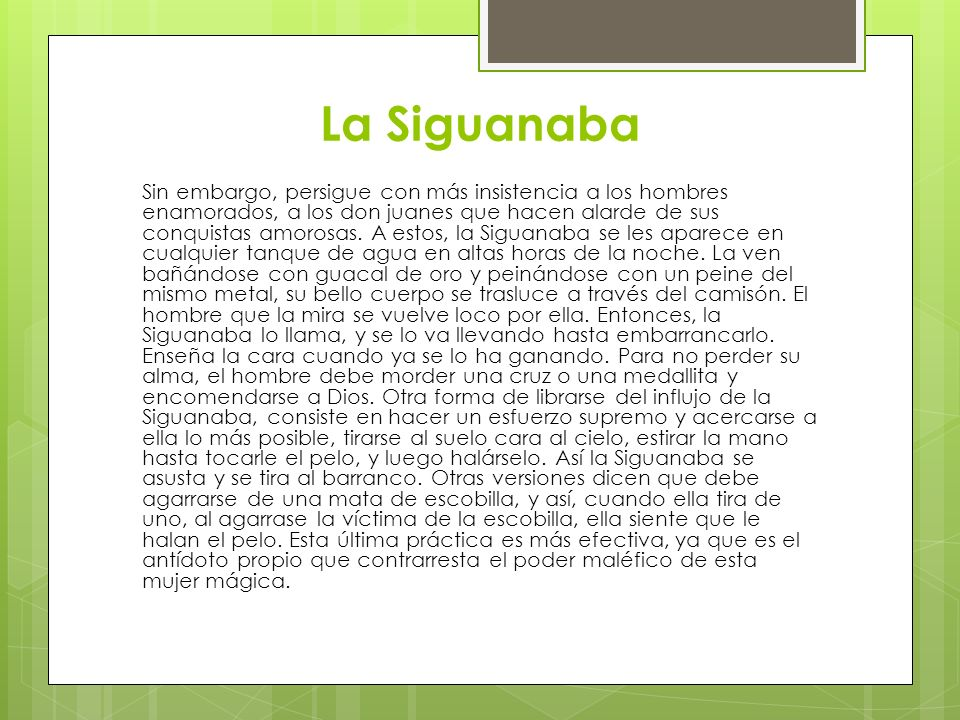 La Siguanaba