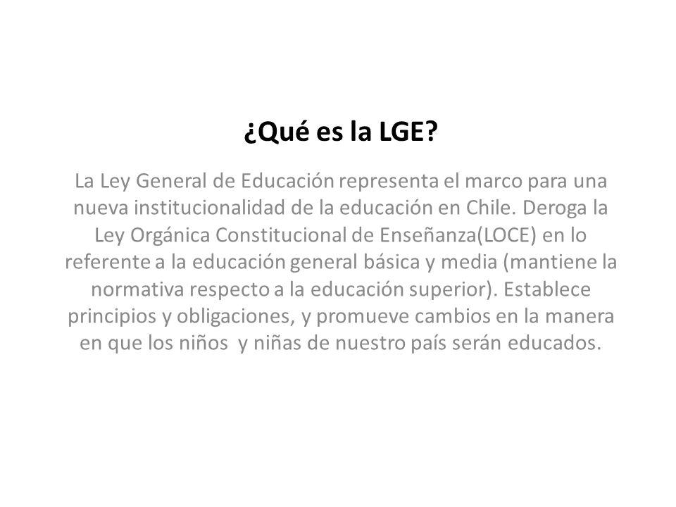 ¿Qué es la LGE