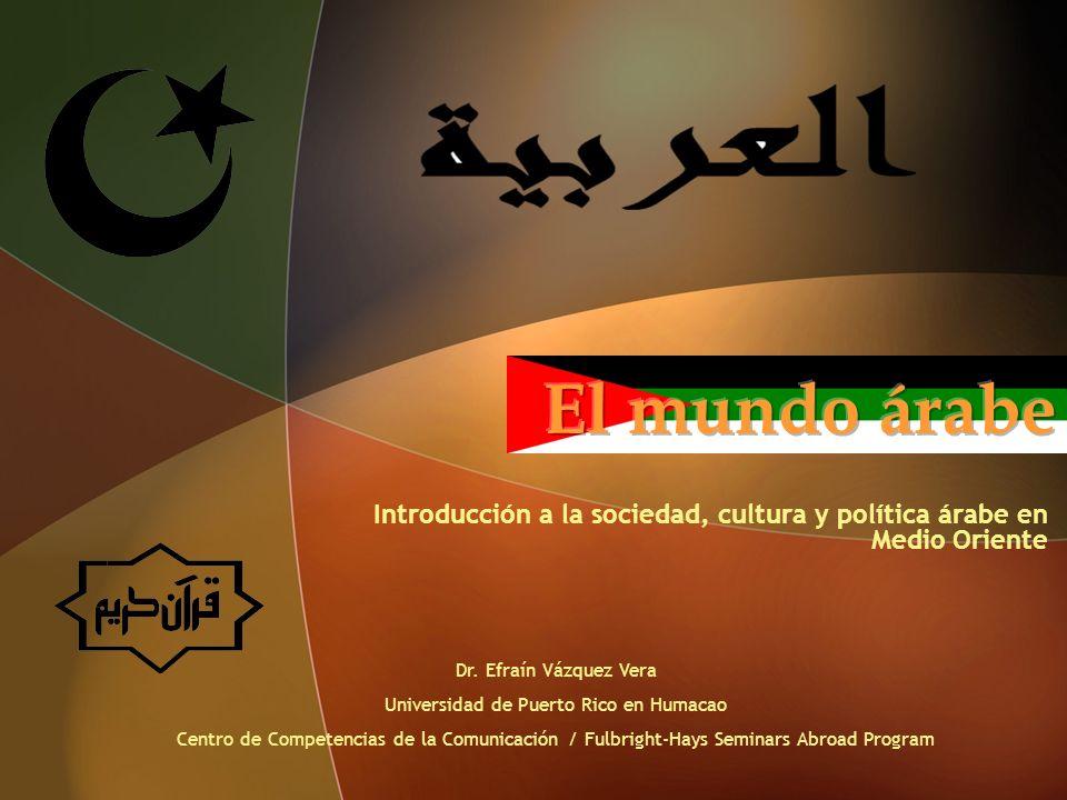 Introducción a la sociedad, cultura y política árabe en Medio Oriente
