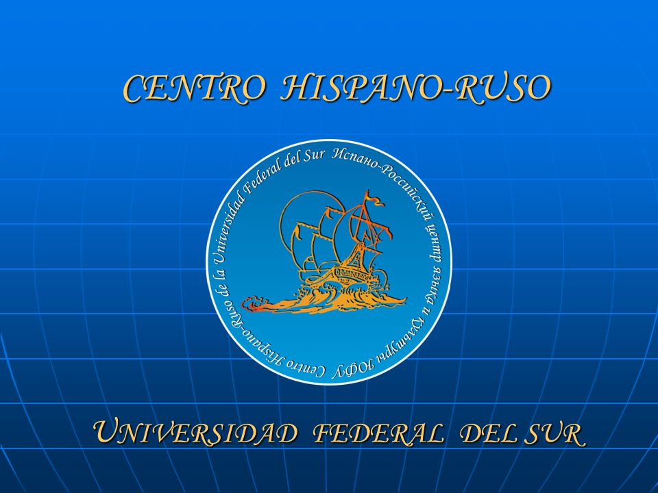 UNIVERSIDAD FEDERAL DEL SUR