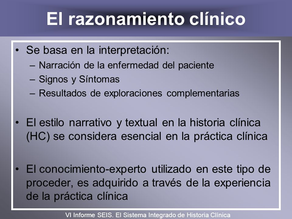 El razonamiento clínico