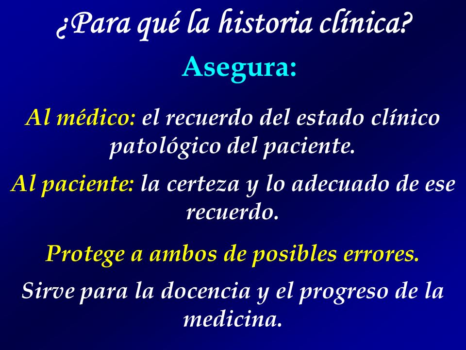 ¿Para qué la historia clínica