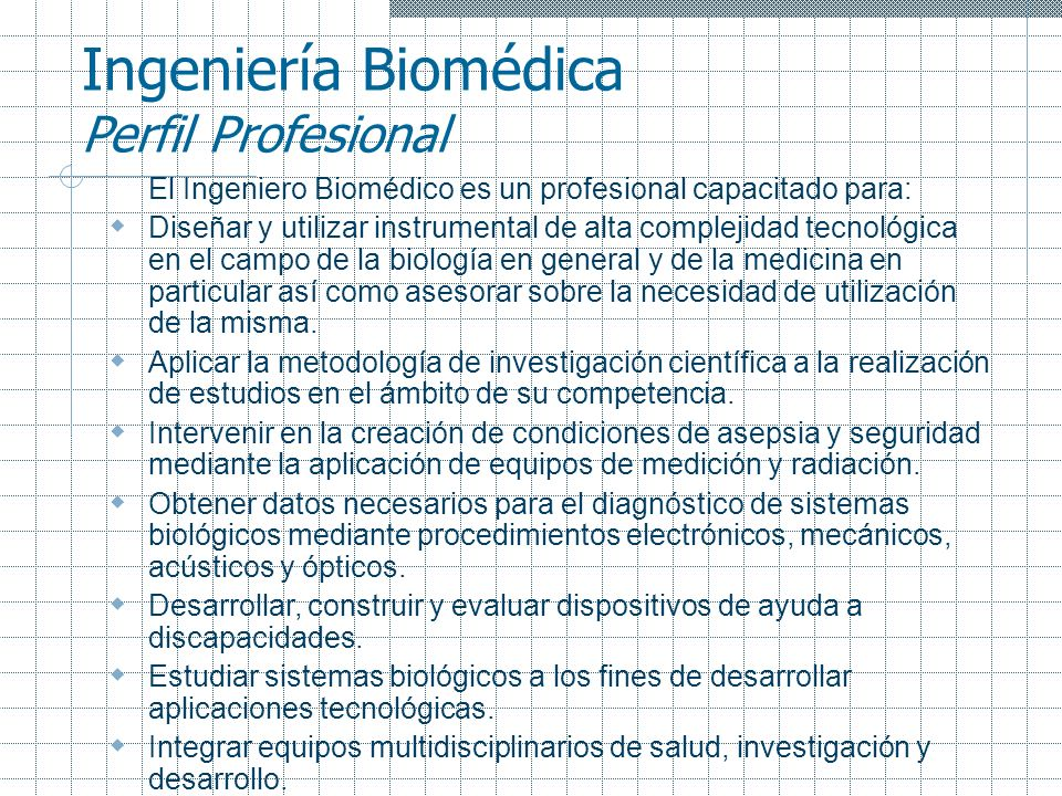 Ingeniería Biomédica Perfil Profesional